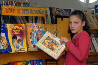 Այսօր գիրք նվիրելու օր է. մարզային գրադարանները նվեր կստանան