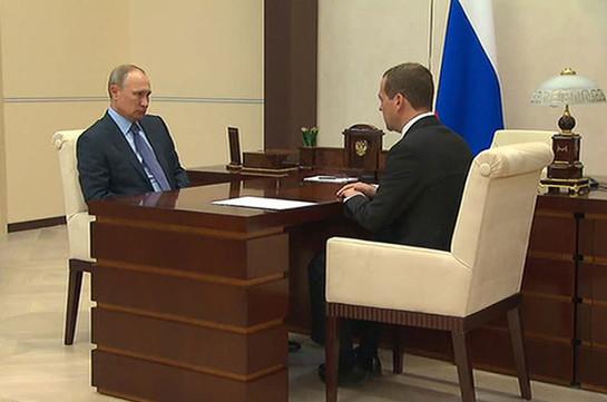 Уголовное дело заведено на руководителя Минэкономразвития Улюкаева