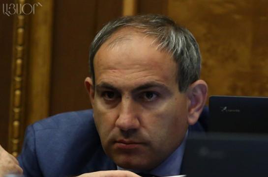 Никол Пашинян ввел в обращение проект решения об изучении источников дохода высокопоставленных чиновников Армении
