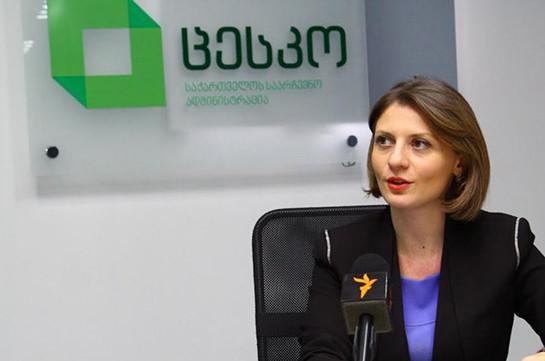 Руководство Грузии ушло вотставку