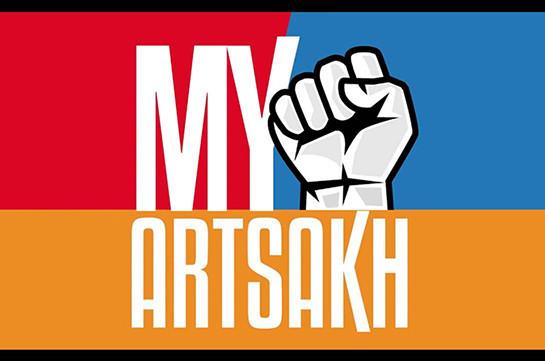 Всеармянский 19-й телемарафон «Мой Арцах» собрал 15 млн 428 тыс. 777 долларов