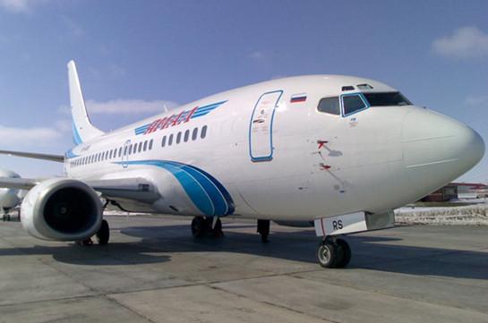 Самолет «Аэрофлота» готовится к принуждённой посадке вКанаде