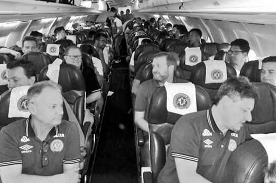 Спасательные работы наместе авиакатастрофы вКолумбии приостановлены