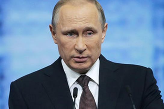 Путин: Москва рассчитывает на создание Большего евразийского партнерства