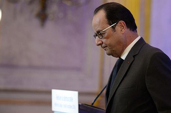 Олланд небудет участвовать ввыборах президента Франции