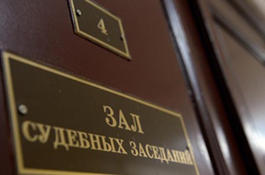 Юрист Симон Цатурян скончался всуде вМоскве