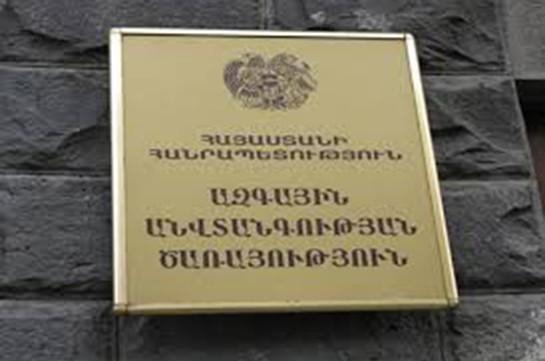 Поподозрению вполучении больших взяток схвачен работник мэрии Еревана