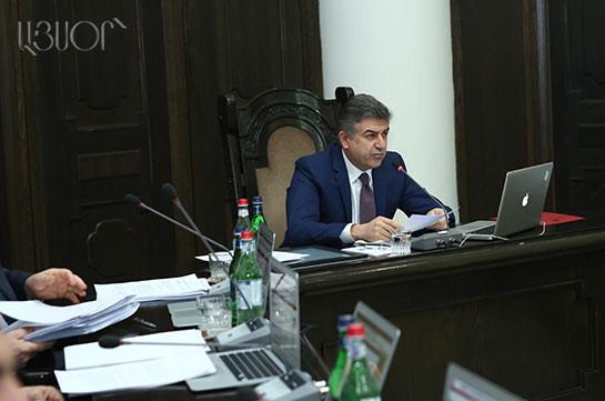 Премьер Армении: Ситуация наКПП «Верхний Ларс» должна строго контролироваться