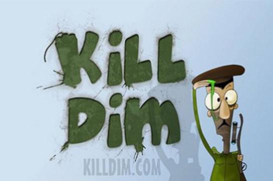 Новая серия Kill Dim. С новым 2017 годом!