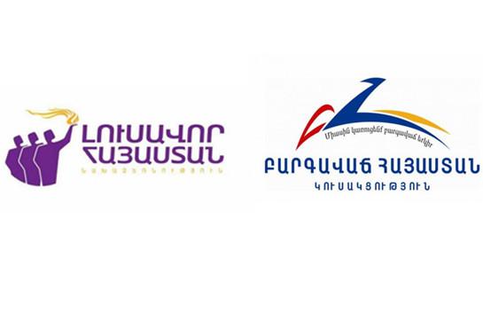 ԲՀԿ-ն միանում է «Լուսավոր Հայաստանի» պահանջին