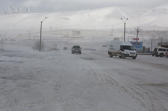 Почти навсей территории Армении идет снег, наперевале Варденяц прослеживается метель