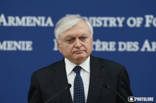 Сопредседатели проведут раздельные консультации сглавами МИД Армении иАзербайджана