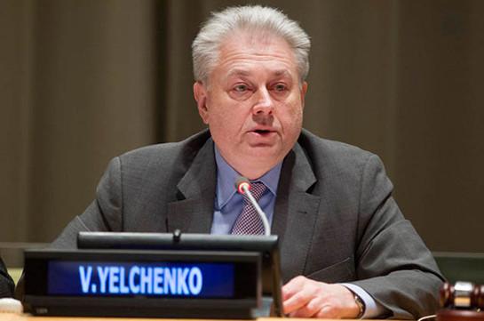 Украина возглавила Совбез ООН