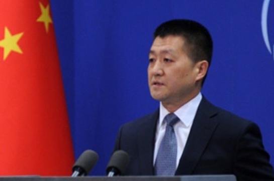 МИД Китая сделал представление США заодносторонние санкции
