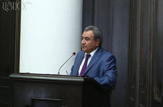 Закарян покинул пост председателя Контрольной палаты