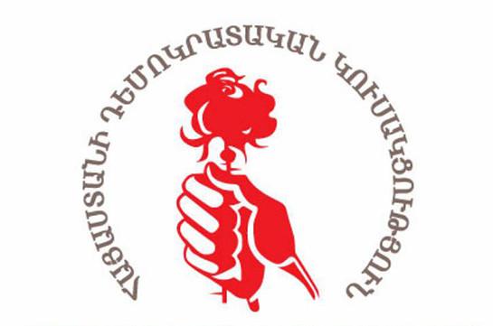 Демократическая партия Армении присоединилась к народному движению