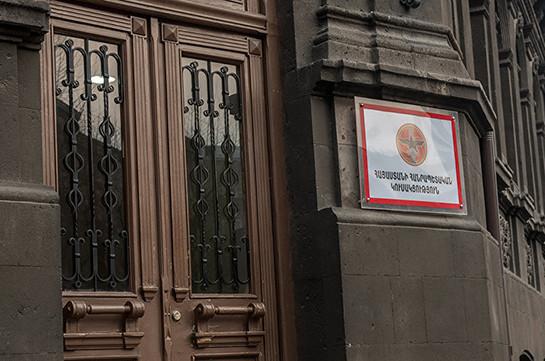 РПА завтра обсудит состав нового правительства Армении