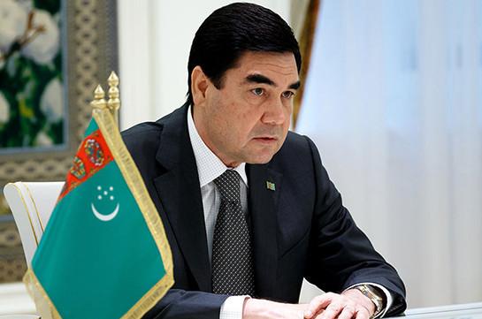 Բերդիմուհամեդովը ստանձնել է Թուրքմենստանի նախագահի լիազորությունները