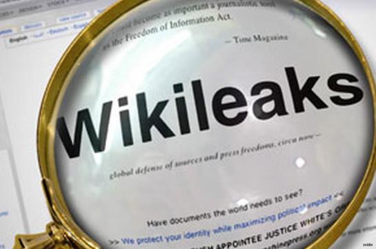 WikiLeaks. ԱՄՆ ԿՀՎ-ն հետևել է ֆրանսիացի քաղաքական գործիչներին