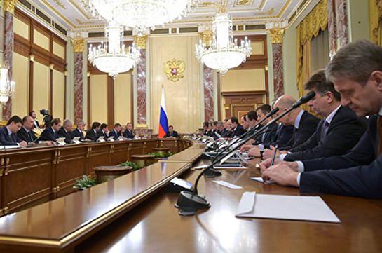 Руководство Российской Федерации одобрило проект соглашения ЕАЭС поавторским правам