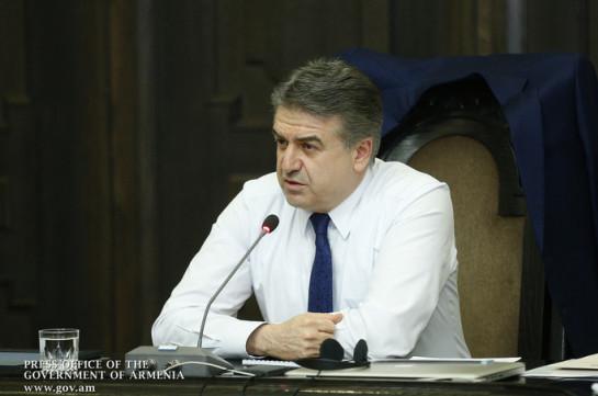 Карен Карапетян вТбилиси проведет встречи спрезидентом ипремьером Грузии