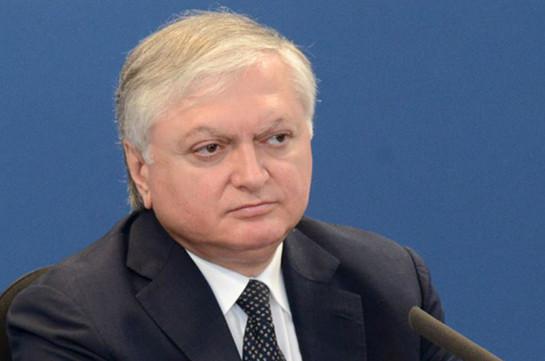 Серж Саргсян едет в столицуРФ, аЛавров— вЕреван