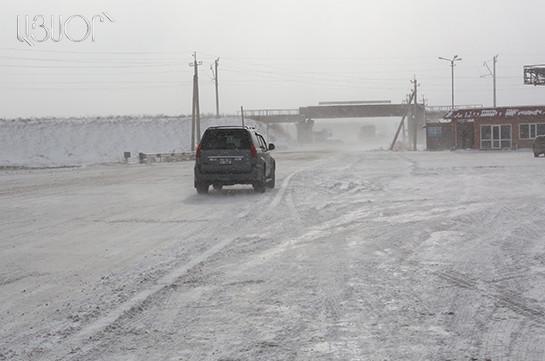 Минтранс Армении: Из-за метели закрыта автодорога Берд-Чамбарак, а перевал Варденяц труднопроходим