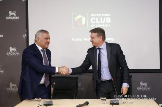 Инвестфонд «Клуб инвесторов Армении» начал свою деятельность. Ожидаются переломные решения