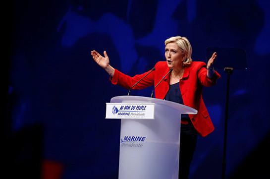 Марин Ле Пен: Евросоюз скоро исчезнет