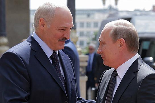 Путин проведет встречу сЛукашенко