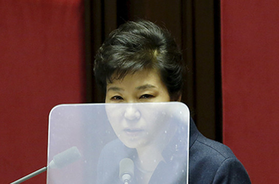 Арестована бывший президент Южной Кореи Пак Кын Хе