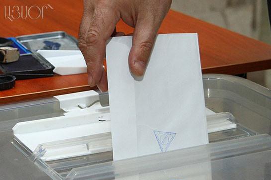 Явка навыборах вАрмении к11.00 составила 13,32%