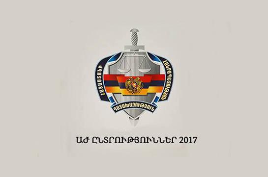 Прокуратура оновых нарушениях навыборах вАрмении
