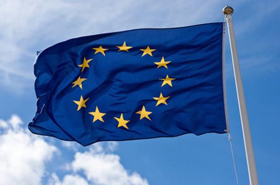 ЕС не признает предстоящие в Южной Осетии президентские выборы и референдум