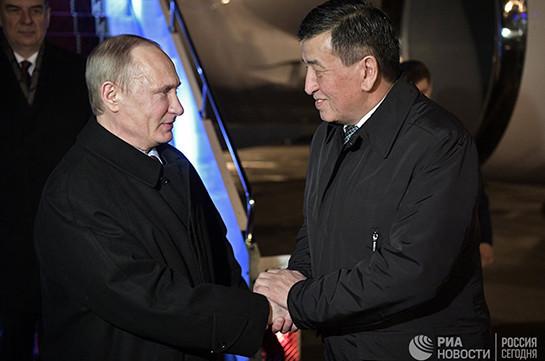 Киргизия получит кредит в 110 миллионов долларов через ЕАЭС