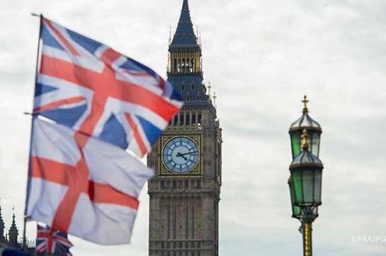 МВФ: Великобритания покинет список пяти крупнейших экономик мира