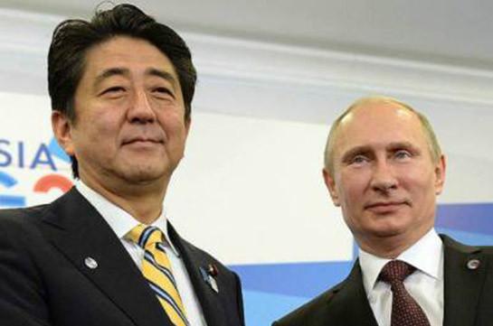 Путин и Абэ встретятся в Москве