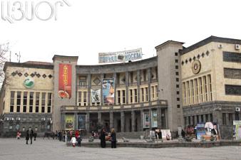 Darwin Now ցուցահանդեսը` «Մոսկվա» կինոթատրոնում