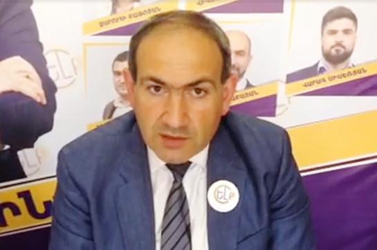 Полиция Армении проводит служебное расследование в связи с заявлением кандидата в мэры Еревана