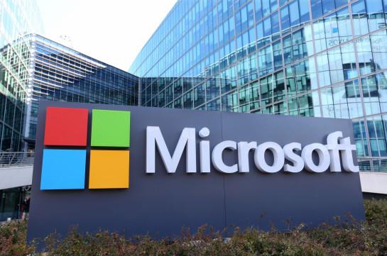 Вирус'WannaCry атаковал более 70 стран мира РФ пострадала больше всех. Microsoft завил об обновлении операционной системы