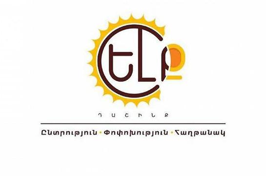 Никол Пашинян намерен добиться снятия законодательного запрета на свидания депутатов НС Армении с заключенными