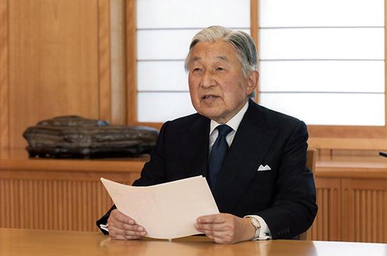 Ճապոնիայի կառավարությունը հավանություն է տվել կայսեր կյանքի օրոք գահի փոխանցմանը