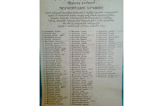105 պատգամավորից երդման տեքստը դեռ ստորագրել է 49-ը (Տեսանյութ)