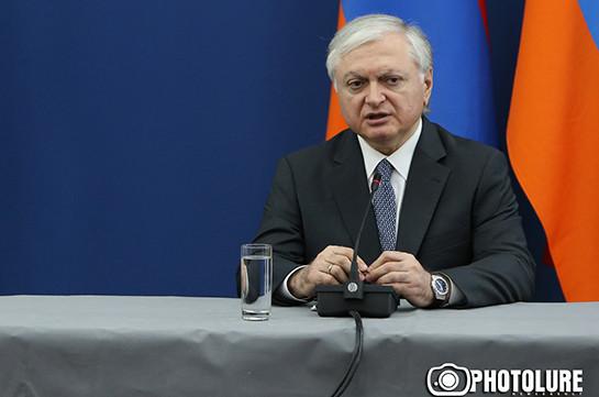 Главы МИД Армении, РФ и Азербайджана не обсуждали в Москве документ по карабахскому урегулированию