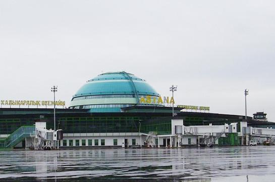 Именем Назарбаева назвали аэропорт Астаны