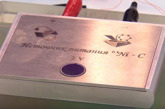 «Росатом» представил компактную атомную батарею