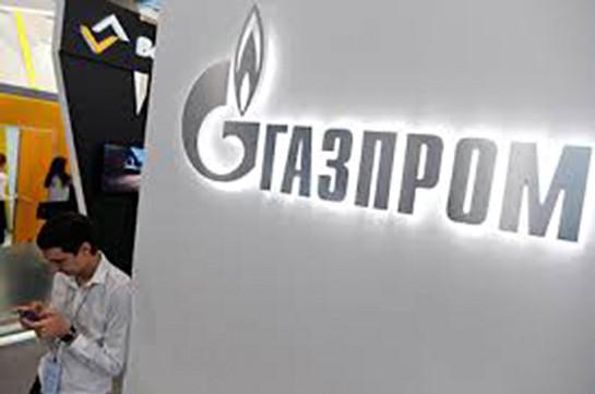 СМИ сообщили онамерении «Газпрома» уйти стурецкого рынка