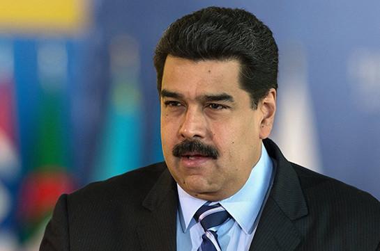 ВВенесуэле вовремя протестов пострадали 20 человек
