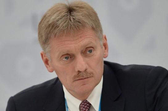 Капитал приходит иуходит— Кремль