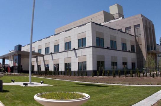 Посольство США опровергло слухи об отмене виз для граждан Армении